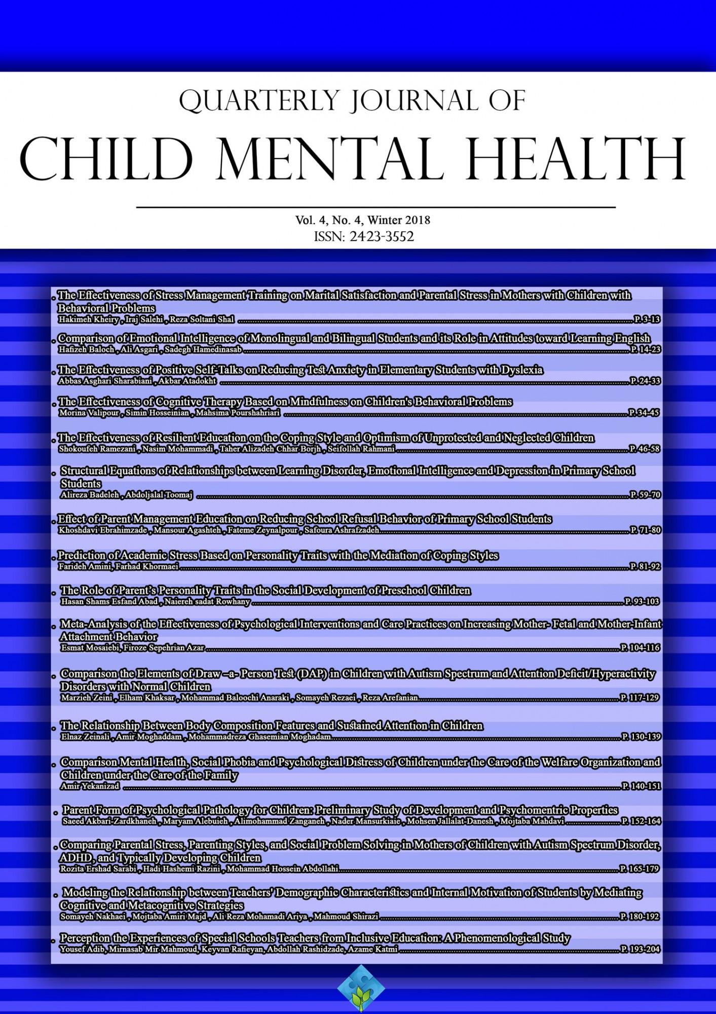 Volume 4 - Number 4 - 2018-3 - Quarterly Journal of Child